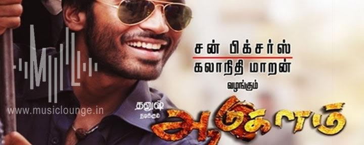 Ayyayo Nenju Alayudhadi Aadukalam Lyrics Music Lounge Tamil Song Lyrics